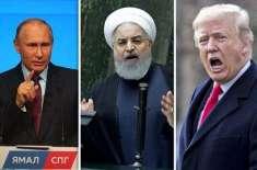 امریکی پابندیوں پر ایران کا رد عمل اس کا قانونی حق ہے، روس