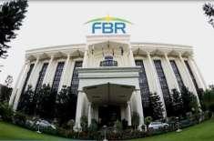 ایف بی آر نے حسنین اینڈ طحہ کارپوریشن سے 70 لاکھ روپے کی ریکوری کر لی