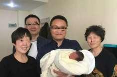 چار سال قبل حادثے میں ہلاک ہونے والے میاں بیوی کے بچے کی پیدائش