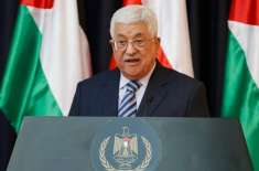 محمود عباس فٹ بال فائنل میچ دیکھنے روس روانہ