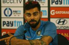 Virat Kohli hints about his retirement