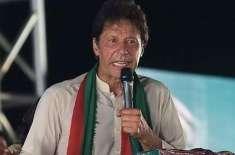 خان صاحب کا ٹکٹوں کی تقسیم پرنظریاتی سیاست کا نعرہ کہاں؟