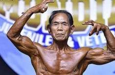 تن سازی کےلیے کوئی عمر نہیں ہوتی۔81 سالہ بوڑھے تن ساز نے ثابت کردیا