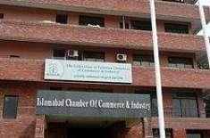 اسلام آباد اسٹیٹ ایجنٹس کے وفد کا سردار طاہر کی قیادت میں اسلام آباد ..