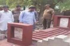 وزیراعظم عمران خان کی والدہ کی قبر کا احاطہ مسمار