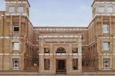 پاکستان نیشنل کونسل آف دی آرٹس کا کرونا سے پیدا ہونے والی صورتحال ..