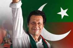 وزیراعظم عمران خان نے پشاور میں شیلٹر ہومز کا افتتاح کردیا