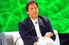 پاک بھارت تعلقات کے حوالے سے وزیر اعظم عمران خان کا موقف