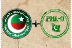 مسلم لیگ ق کے رہنما رانا زاہد محمود پاکستان تحریک انصاف میں شامل