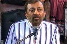 ایم کیوایم پاکستان نے ڈاکٹر فاروق ستار کو دوسرا لیگل نوٹس جاری کر دیا