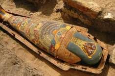 Egypt mummy discovery creates fear among masses