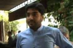علی عمران نے میرے گھر پر قبضہ کر رکھا ہے