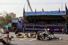 ایران، فوجی پریڈ میں دہشت گرد حملہ میں کم از کم 8 فوجی ہلاک ہو گئے