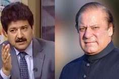 اسلام آباد ہائیکورٹ کے فیصلے کو حامد میر نے آزاد عدلیہ کی نشانی قرار ..