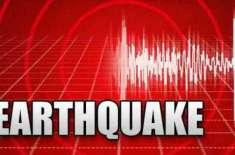 کوئٹہ میں زلزلے کے جھٹکے