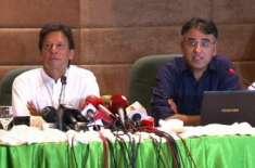 وزیراعظم عمران خان سے وزیرخزانہ اسد عمر کو ڈانٹ