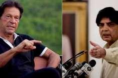 چوہدری نثار نے عمران خان کے زمانہ طالبعلمی کے حوالے سے انتہائی دلچسپ ..
