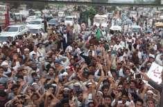 تحریک لبیک کے 16 کارکنوں پر فرد جرم عائد