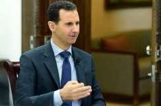 Israel ready to support Bashar Ul Asad