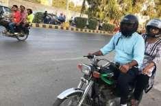 پنجاب بھر میں موٹر سائیکل کی ڈبل سواری پر پابندی عائد کر دی گئی