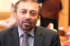 فاروق ستار کو نااہل قرار دینے سے متعلق الیکشن کمیشن کو 30 جولائی تک جواب ..