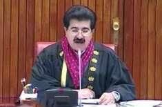 چیئرمین سینیٹ کی دالبندین میں بلوچستان عوامی پارٹی کے انتخابی دفتر ..