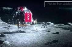 معروف موبائل کمپنی نے چاند پر فور جی انٹرنیٹ سروس متعارف کرانے کا اعلان ..