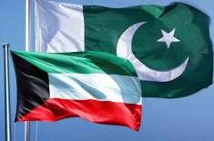 کویت نے پاکستان میں بڑی سرمایہ کاری کا عندیہ دے دیا