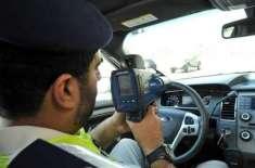 ابو ظہبی: دستی سپیڈ ریڈار نے ماہِ اکتوبر میں 44ہزار ٹریفک خلاف ورزیاں ..