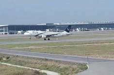اسلام آباد کے نئے ائیرپورٹ میں خاص کیا ہے،تفصیلات منظر عام پر آ گئیں