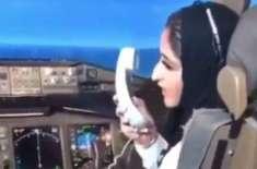 دُبئی کے شاہی خاندان کی پہلی خاتون پائلٹ کی ویڈیو وائرل ہو گئی