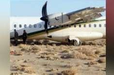 پنجگور ائیرپورٹ پر جہاز کا رن وے سے اترنے کا معاملہ
