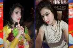 ایبٹ آباد میں اداکارہ نور کو فائرنگ کرکے قتل کردیا گیا