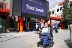 فیس بک کو الزامات سے جان نہ چھڑوا سکی'انتخابات میں روسی مداخلت کا کمپنی ..