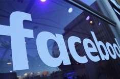 فیس بک کا بغیر اجازت نامناسب تصاویر اپ لوڈ یا شیئر کرنے والے صارفین ..