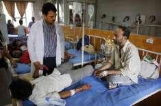 بھارتی راست تلنگانہ میں سوائن فلو سے اموات 1008 ہو گئیں