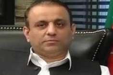 لاہور ہائیکورٹ،علیم خان کے وکیل سے آف شور کمپنیوں سے متعلق ریکارڈ ..