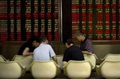 ایشیائی حصص بازاروں میں مندی،تانبے کی قیمت گر گئی