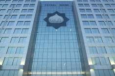 فیصل بینک لمیٹڈ اور انڈس موٹرز کے درمیان مفاہمت کی یادداشت پر دستخط