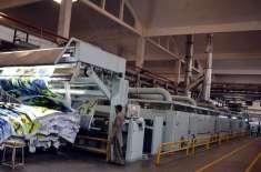 ْبڑے صنعتی اداروں کے شعبہ کی شرح ترقی میں جولائی کے دوران 0.5 فیصداضافہ ..