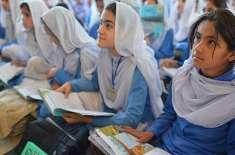 حکومت پنجاب نے آئی ایل او کے تعاون سے شرح خواندگی میں اضافہ کیلئے صنعتی ..