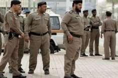 سعودی عرب میں ایک پولیس سٹیشن پر حملے میں 4افراد جاں بحق