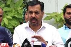 کراچی، نیب کا سابق سٹی ناظم مصطفی کمال سمیت گیارہ افراد کے خلاف ریفرنس ..