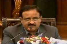 وزیراعلیٰ پنجاب کا گوجرانوالہ میں نجی ہسپتال میں مبینہ غفلت سے 2خواتین ..