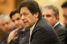 وزیراعظم عمران خان کی زیر صدارت وفاقی کابینہ کا خصوصی اجلاس