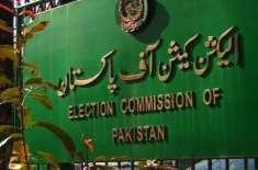 ْ ضلع میں انتخابات کو غیر جانبدارانہ اور منصفانہ بنانے کیلئے انتظامات ..