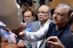 الیکشن کمیشن نے صدارتی انتخابات کے شیڈول کا اعلان کردیا