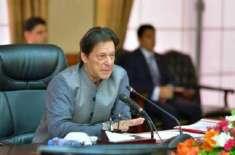 لگتا ہے عمران خان نے آئی ایم ایف کے پاس جانے کا ارادہ ترک کر دیا ہے