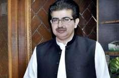 پاکستان کشمیری عوام کی حمایت سے کبھی دستبردار نہیں ہو سکتا ،چیئر مین ..