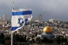اسرائیل نے مسجد اقصیٰ کے قریب پھر کھدائی شروع کردی